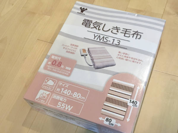 f:id:fugu-ya:20171116212336j:plain