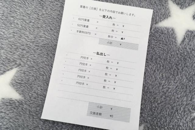 f:id:fugu-ya:20171207113029j:plain