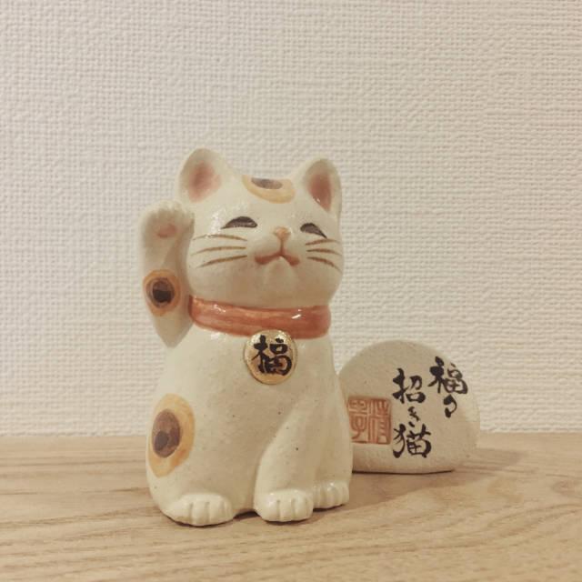 f:id:fugu-ya:20171231224828j:plain