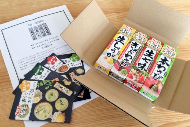 f:id:fugu-ya:20180131121352j:plain