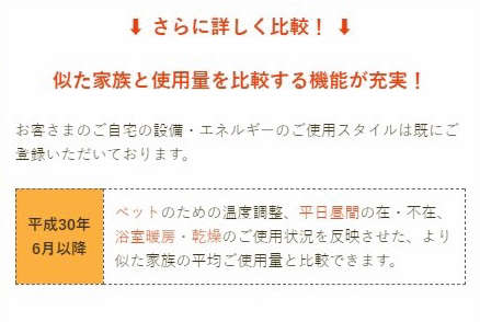 f:id:fugu-ya:20180430144843j:plain