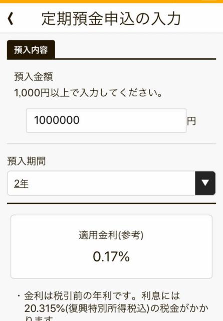 f:id:fugu-ya:20180607173433j:plain