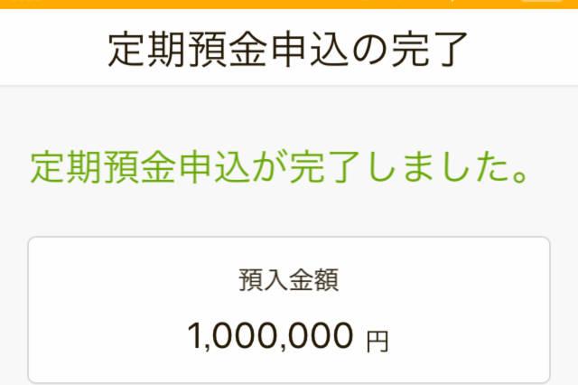 f:id:fugu-ya:20180607173438j:plain