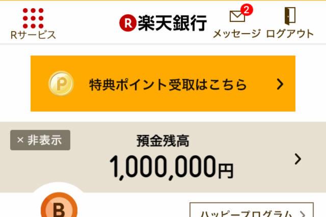 f:id:fugu-ya:20180607174638j:plain
