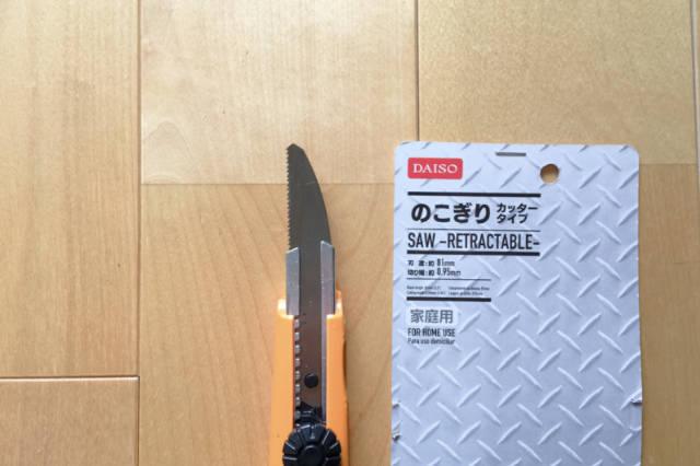 f:id:fugu-ya:20180609102849j:plain