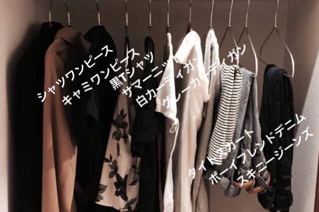 ワンピースやTシャツなど合計10点のレディースウェア