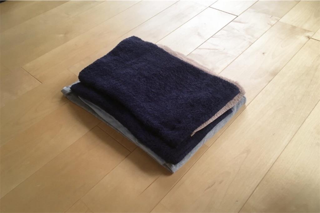 洗濯物を干す前にたたんで重ねるだけでシワが伸びる