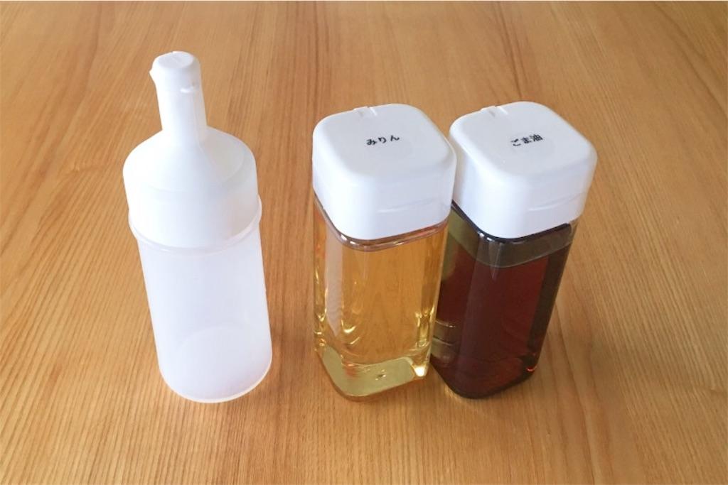 セリアで販売されているドレッシングボトル。調味料をいれるだけで手作りドレッシングが完成する目盛りつき。