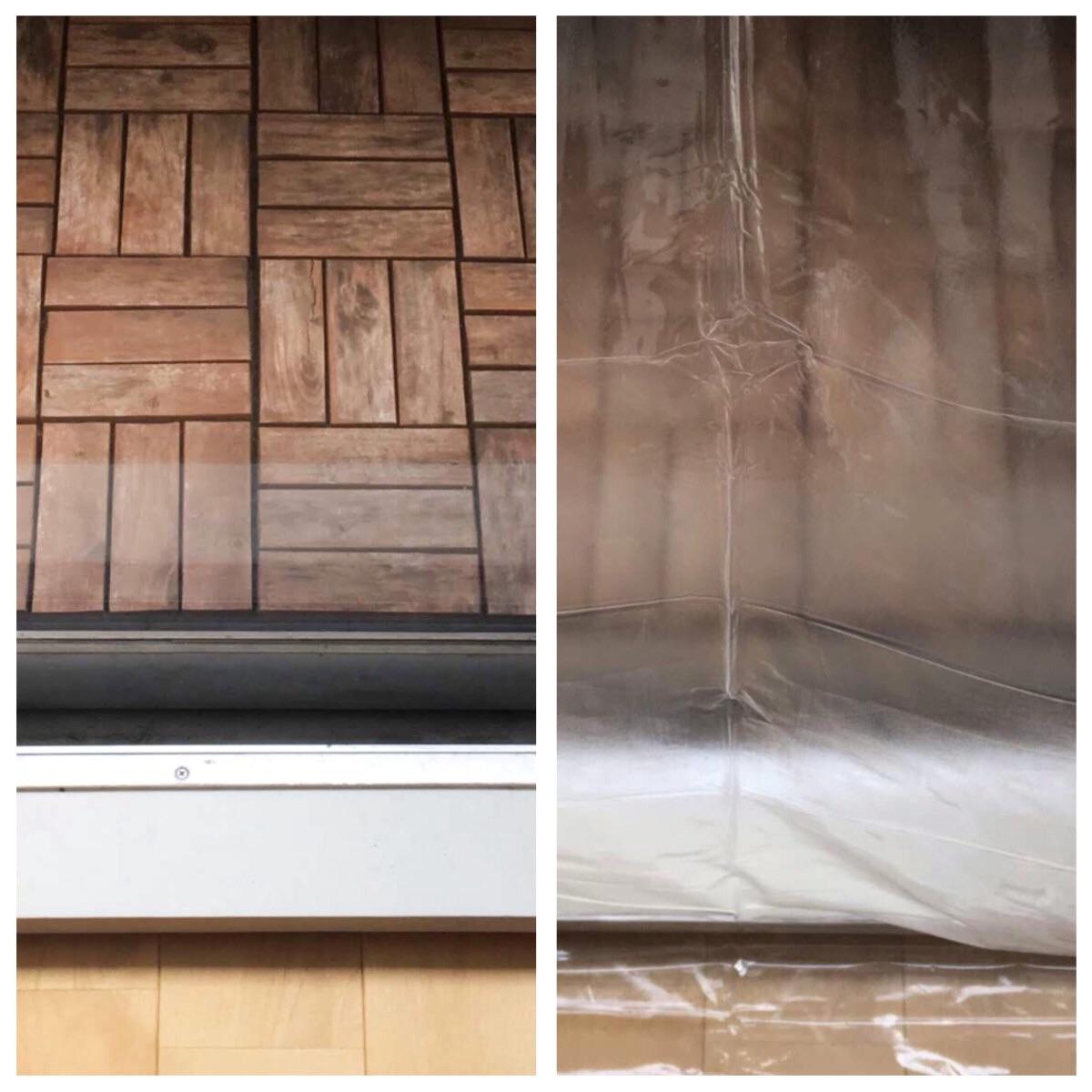 断熱カーテンの透明度比較