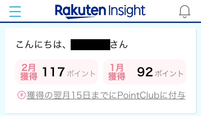f:id:fugu-ya:20190222122102j:image