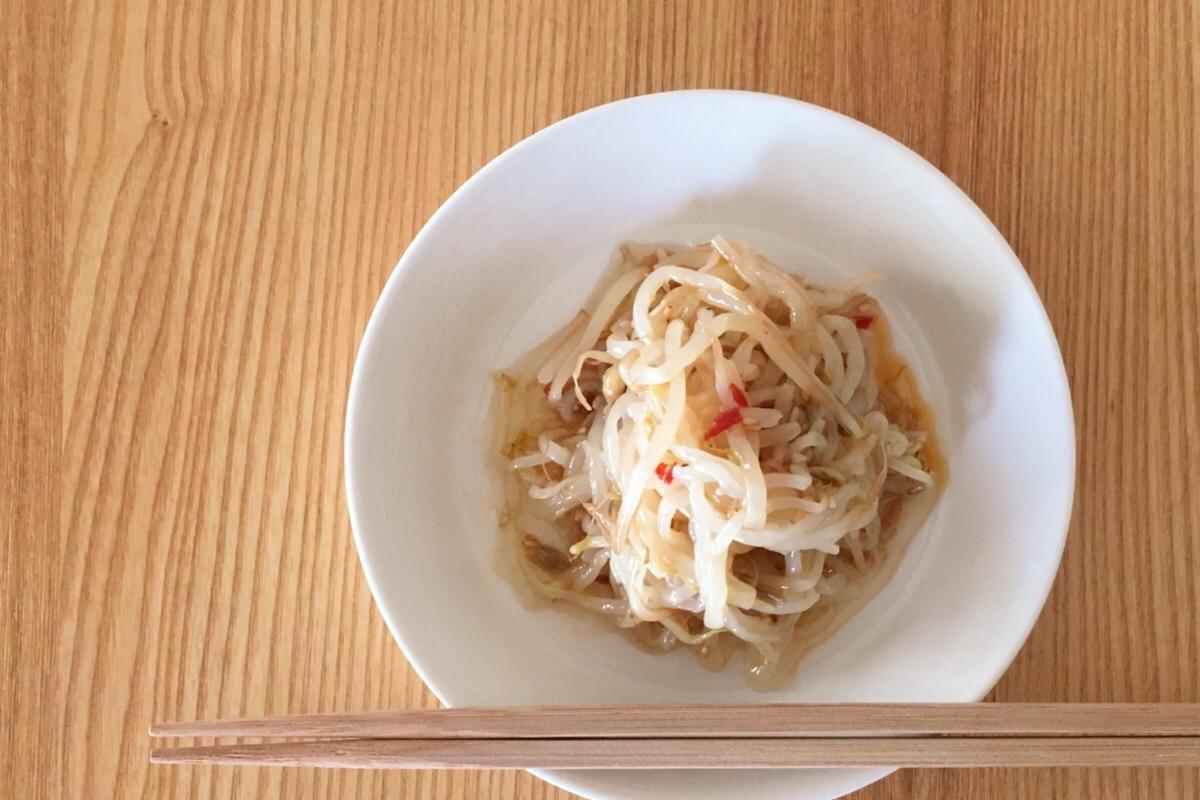 山本ゆりさんのレンジレシピ、ゆでないモヤシのナムル