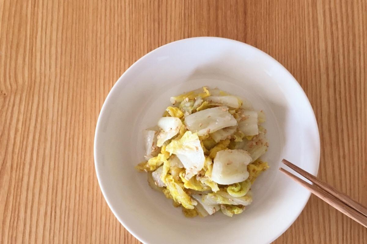 山本ゆりさんのレンジレシピ、すぐ食べられる白菜の箸休め