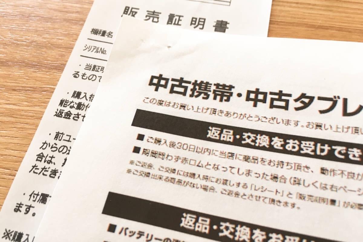 f:id:fugu-ya:20190417221215j:image