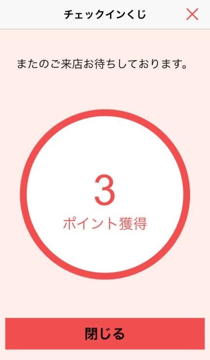 f:id:fugu-ya:20190803120320j:image