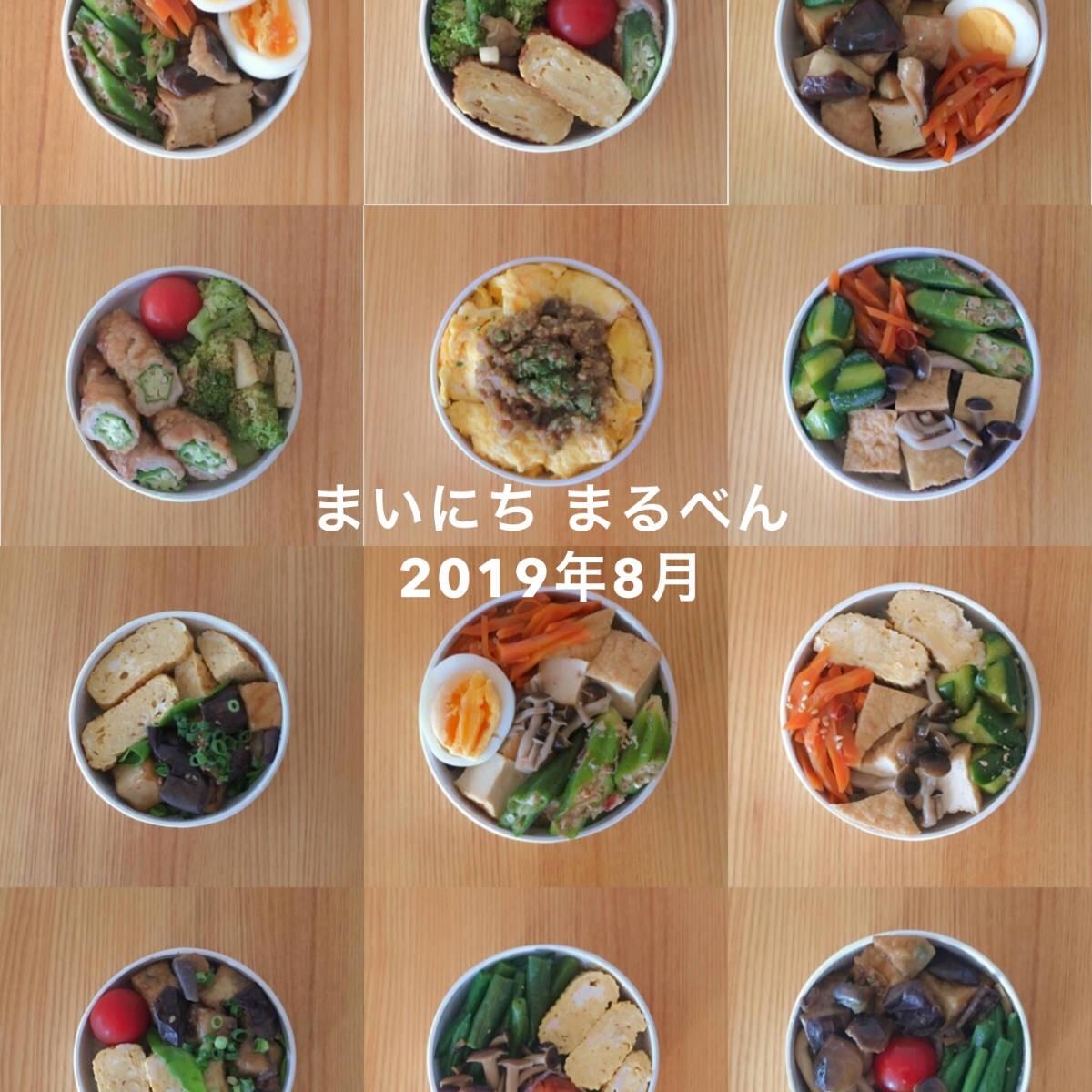 f:id:fugu-ya:20190904155455j:image