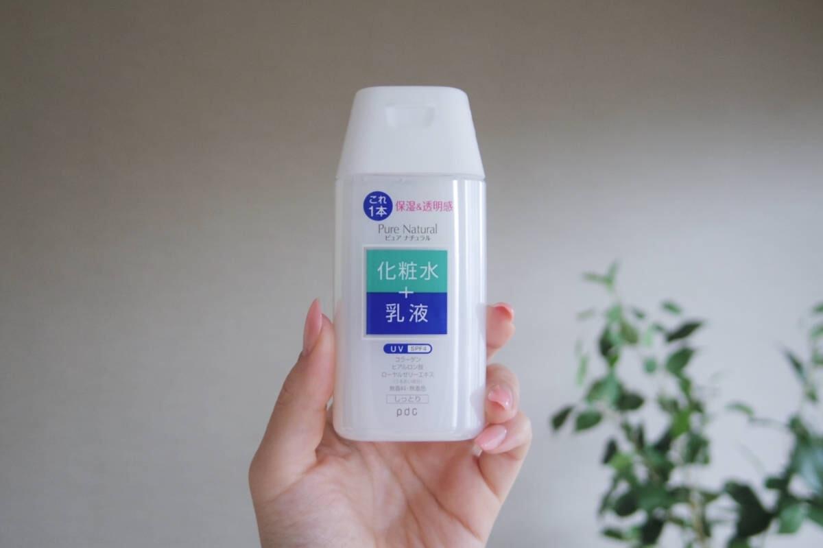 手に持ったpdcのUV化粧水プラス乳液。ピュアナチュラルの名前の通り、安心の成分構成