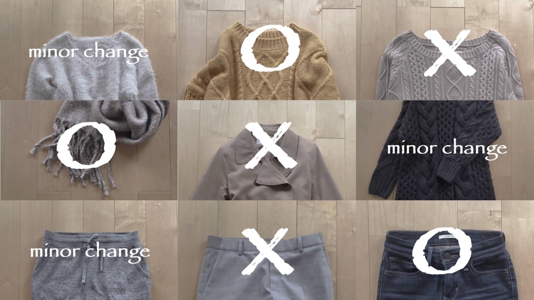 2018から2019年の冬服は全部で9着。