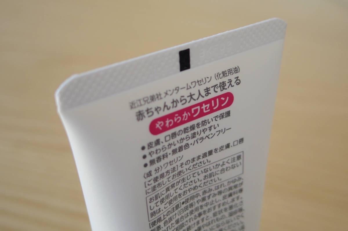 f:id:fugu-ya:20200204153324j:image