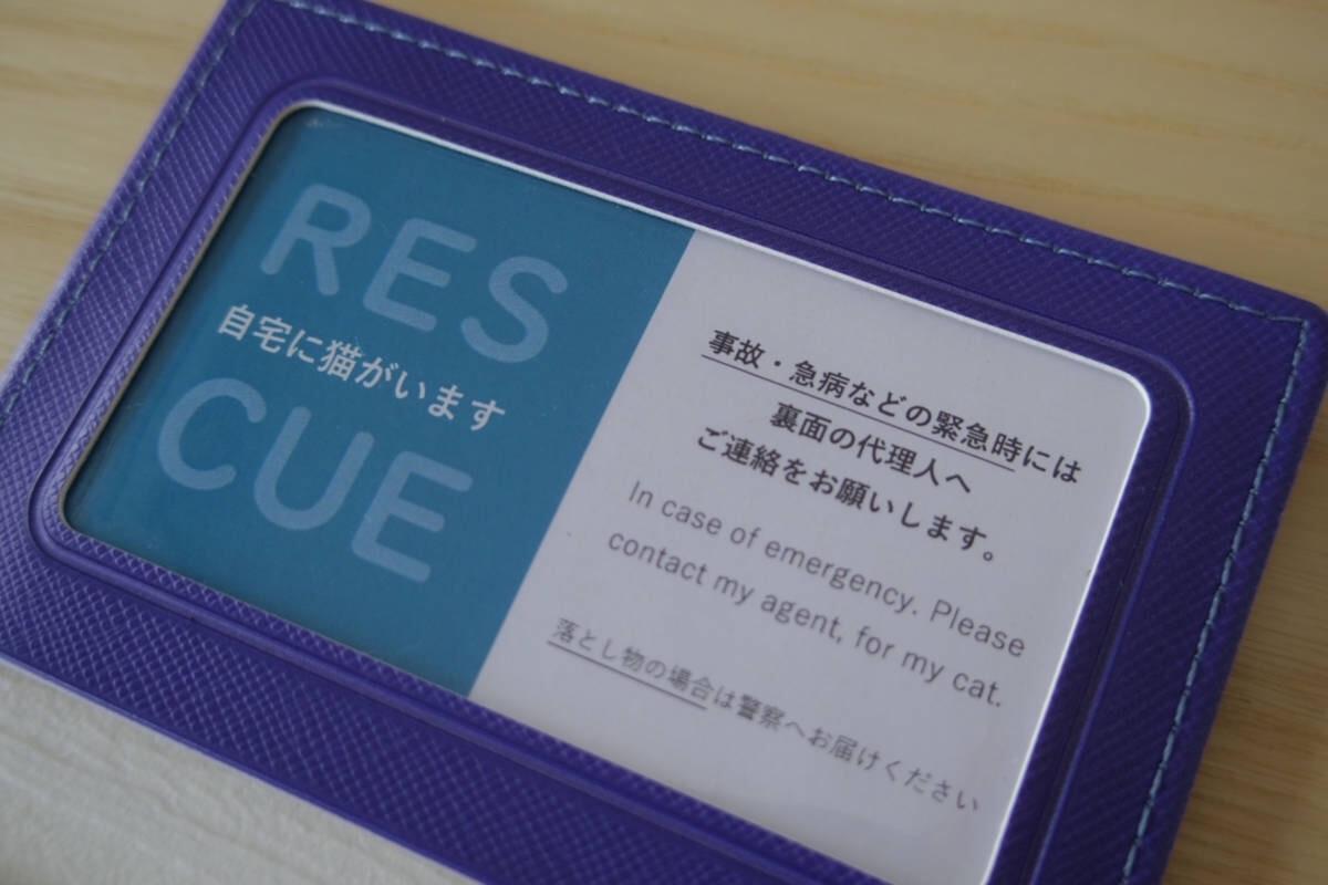 f:id:fugu-ya:20200416212107j:image