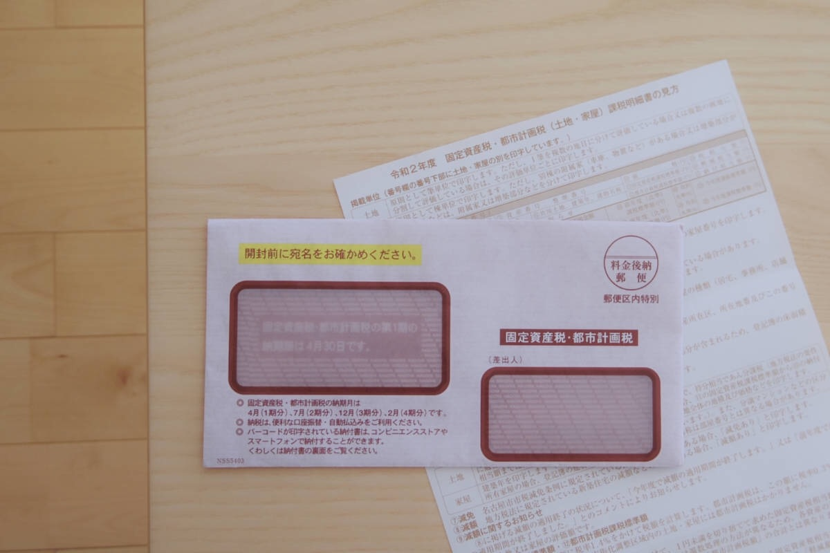 f:id:fugu-ya:20200419160207j:image