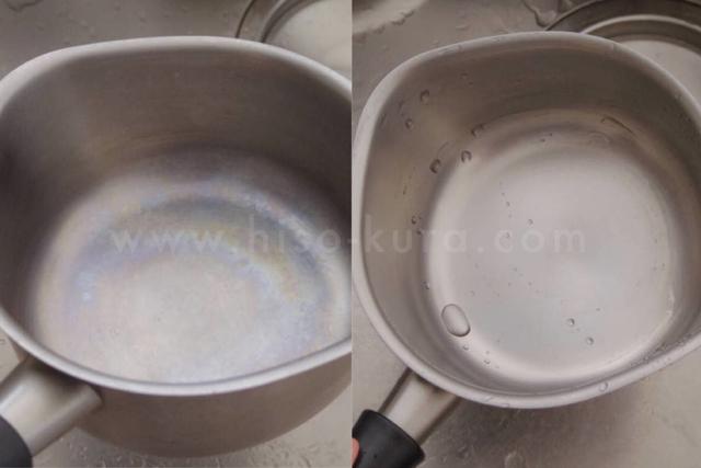 クレンザーで1、2分軽くこすれば、水がツルツルと滑る新品のような輝きに