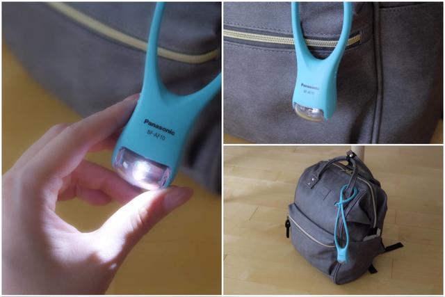 やわらかなシリコン素材のネックライト。紐部分は過度な負荷がかかるとに外れる仕組みになっており安心。