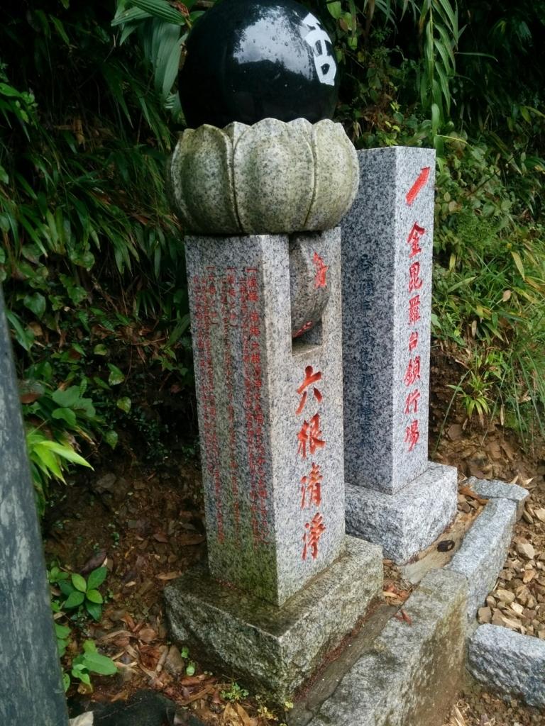 f:id:fugu029:20170626224628j:plain:w400