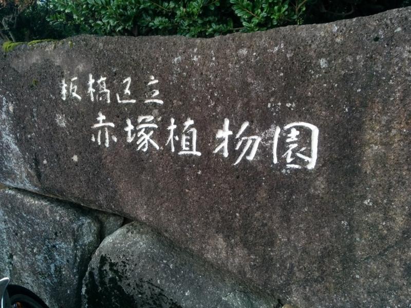 f:id:fugu029:20170911194732j:plain:w400