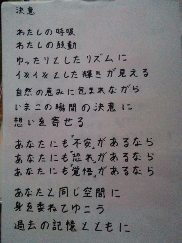 f:id:fugu029:20170920054547j:plain:w400