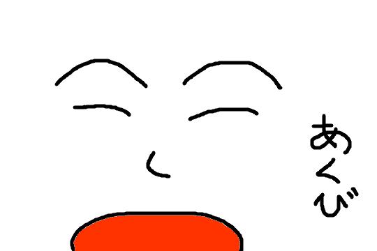 f:id:fugu029:20171019223914p:plain