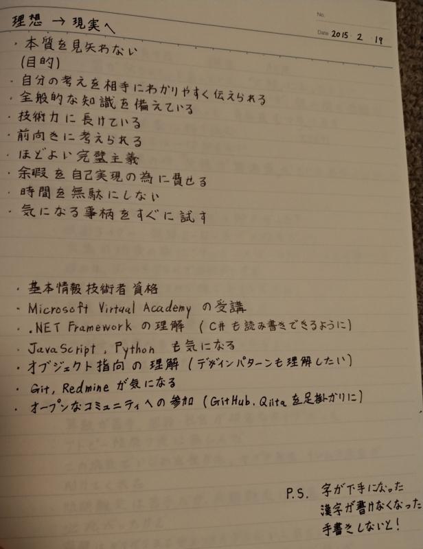 f:id:fugu029:20171202062528j:plain:w400