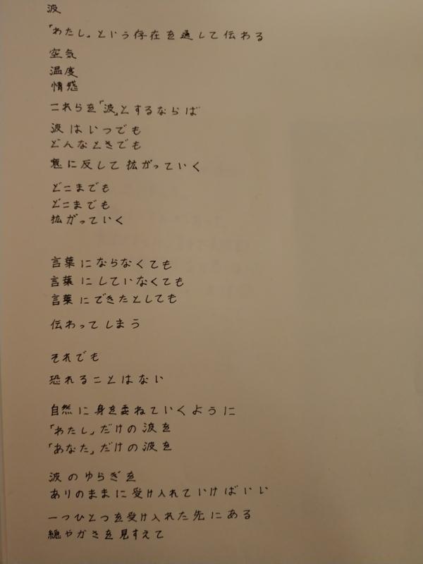 f:id:fugu029:20171212221020j:plain:w400
