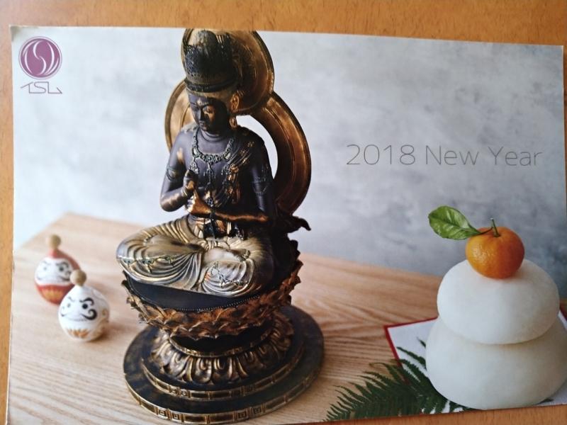 f:id:fugu029:20180101210713j:plain:w400