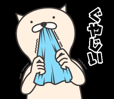 f:id:fugufugufugu:20150922222757p:plain
