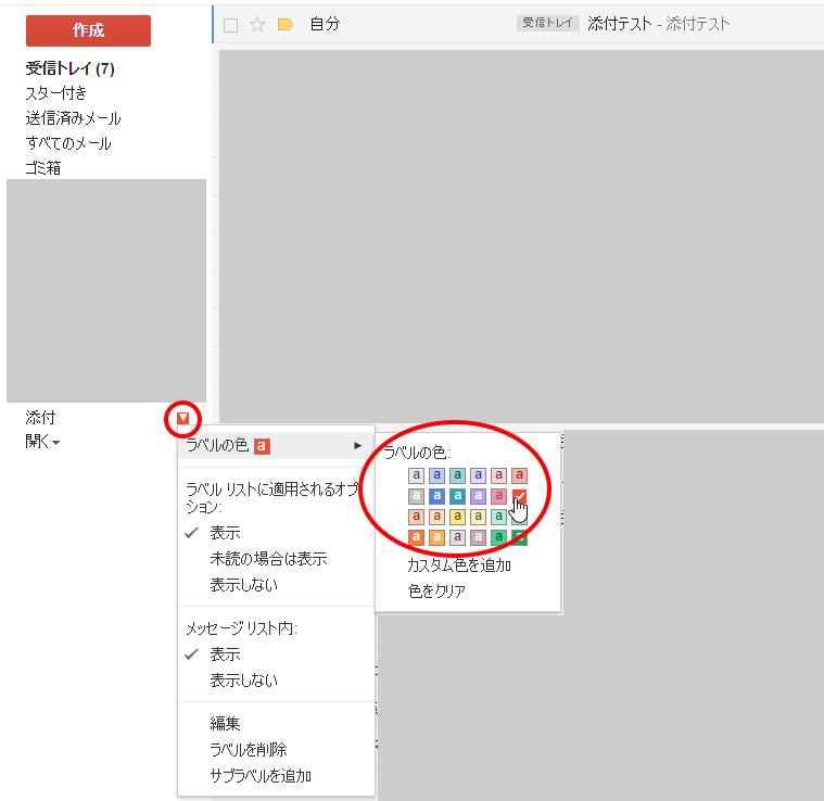 f:id:fugufugufugu:20160218231007p:plain