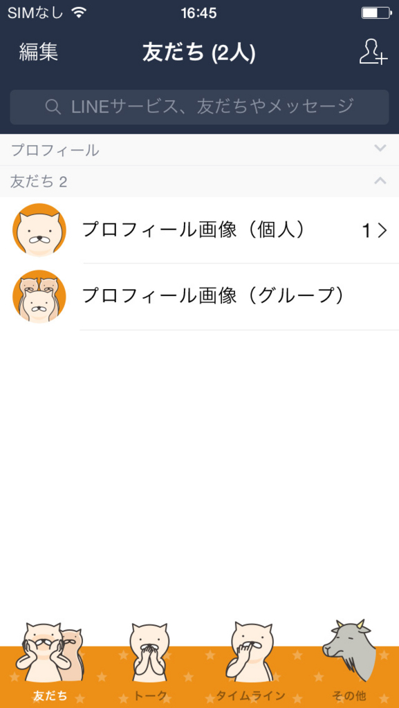 f:id:fugufugufugu:20160223225135j:plain
