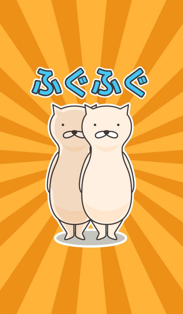 f:id:fugufugufugu:20160223225137j:plain
