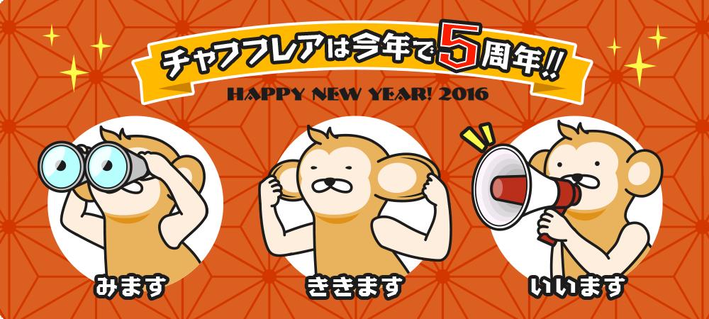 f:id:fugufugufugu:20160402000830p:plain