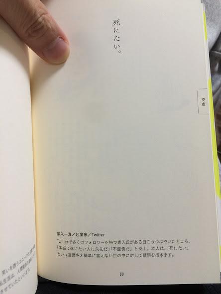 f:id:fugufugufugu:20160405001201j:plain