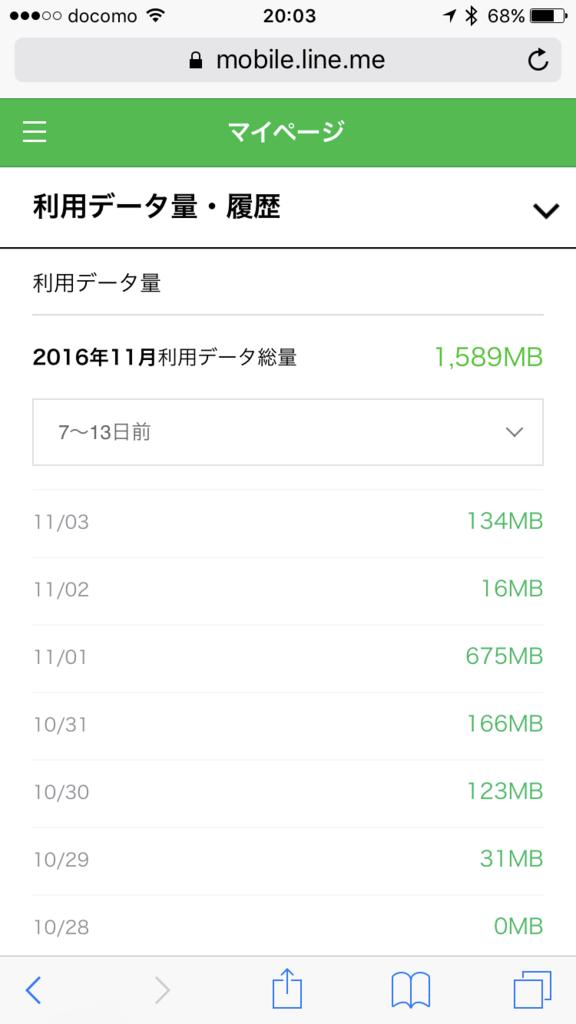 f:id:fugufugufugu:20161110232357p:plain
