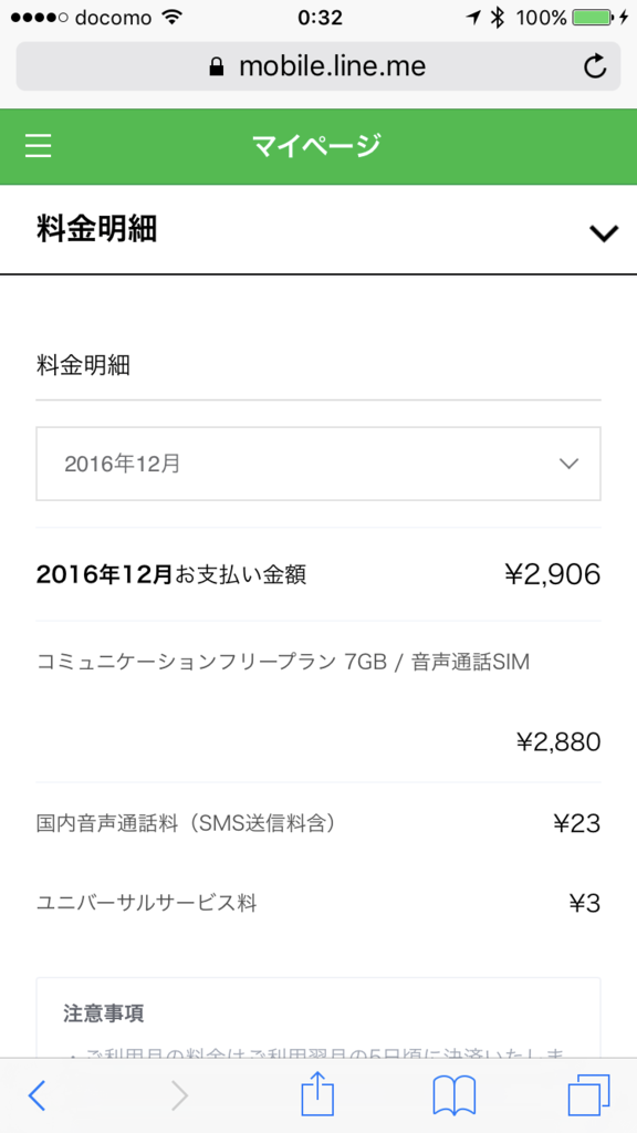 f:id:fugufugufugu:20170104005205p:plain