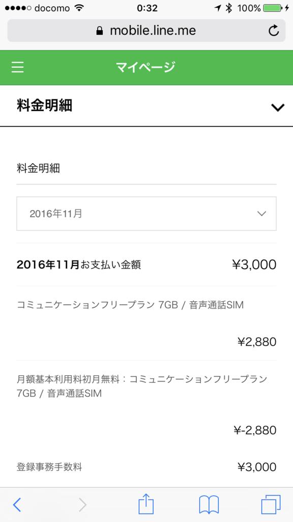 f:id:fugufugufugu:20170104005209p:plain