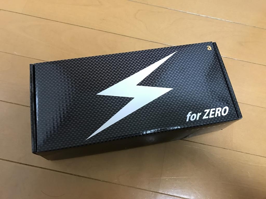 f:id:fugufugufugu:20170119223515j:plain