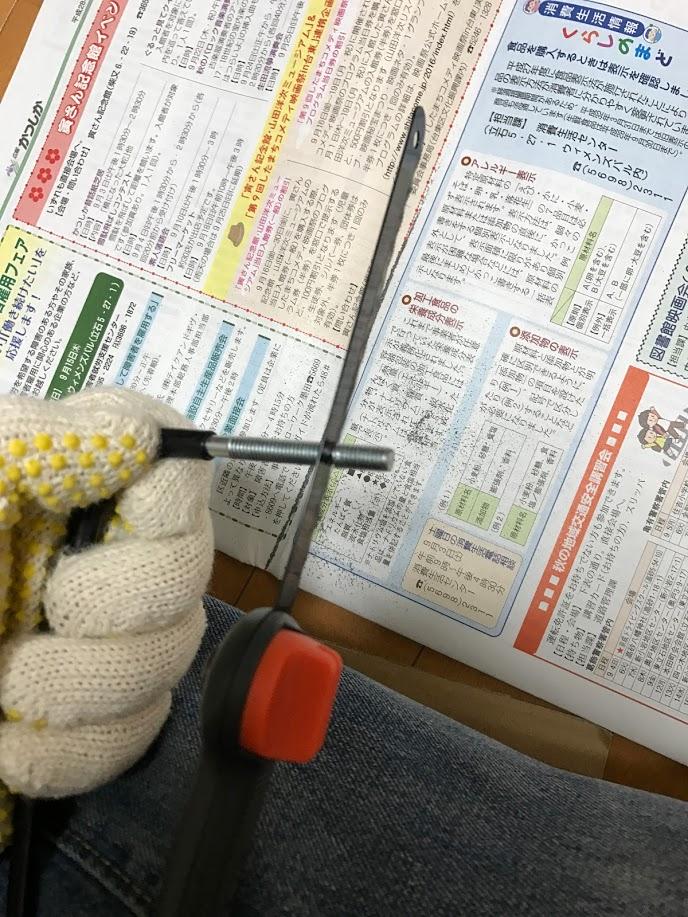 f:id:fugufugufugu:20170121214652j:plain