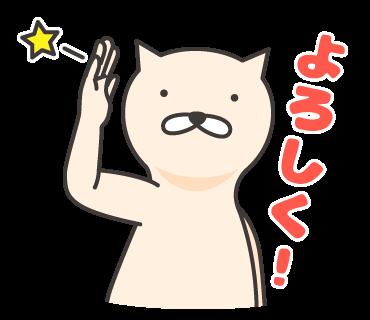 f:id:fugufugufugu:20170129003206p:plain
