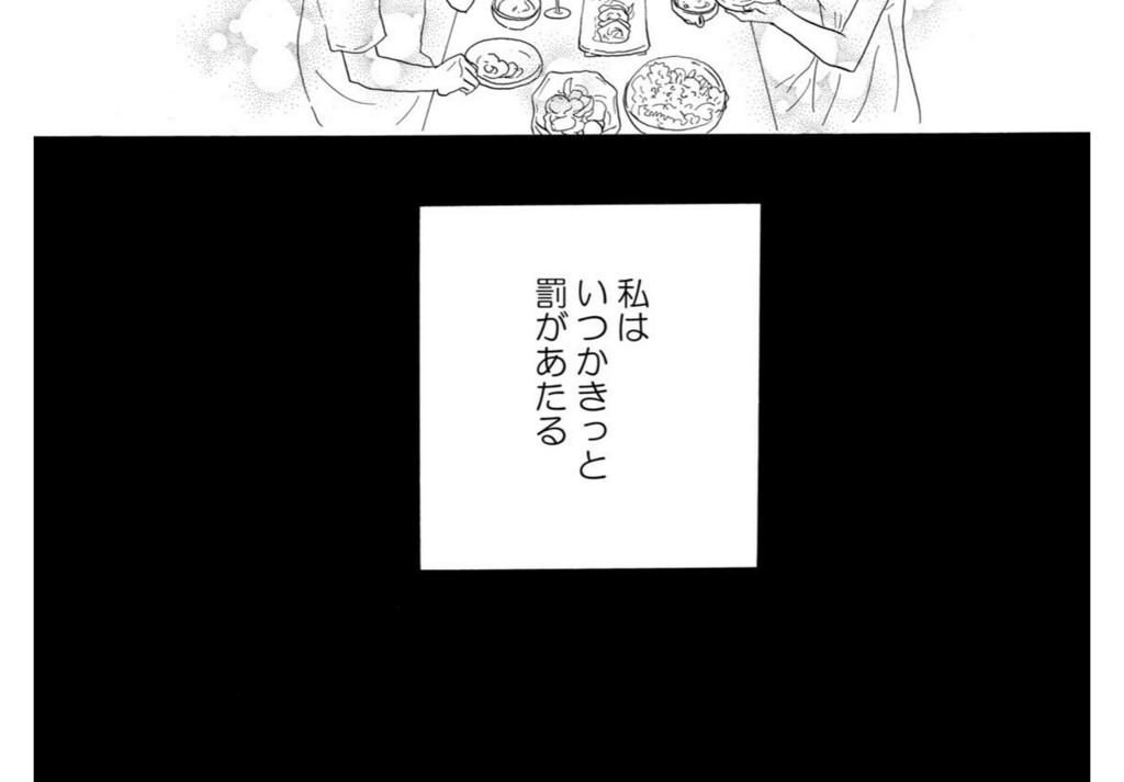 f:id:fugufugufugu:20170208223126j:plain