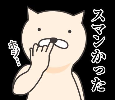 f:id:fugufugufugu:20170211232005p:plain