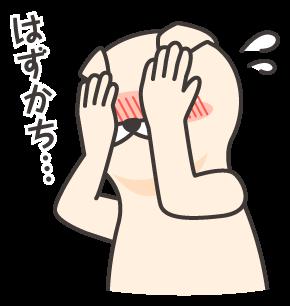 f:id:fugufugufugu:20170211234751p:plain