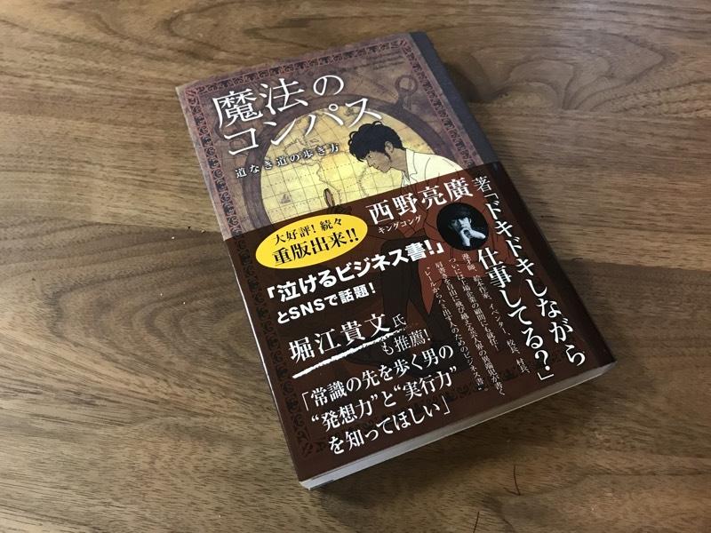 f:id:fugufugufugu:20170214223151j:plain