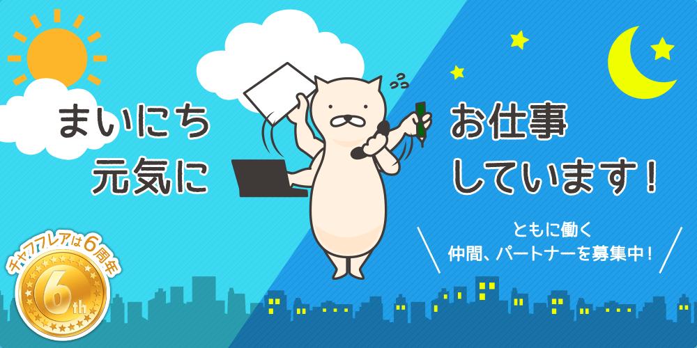f:id:fugufugufugu:20170216231119p:plain